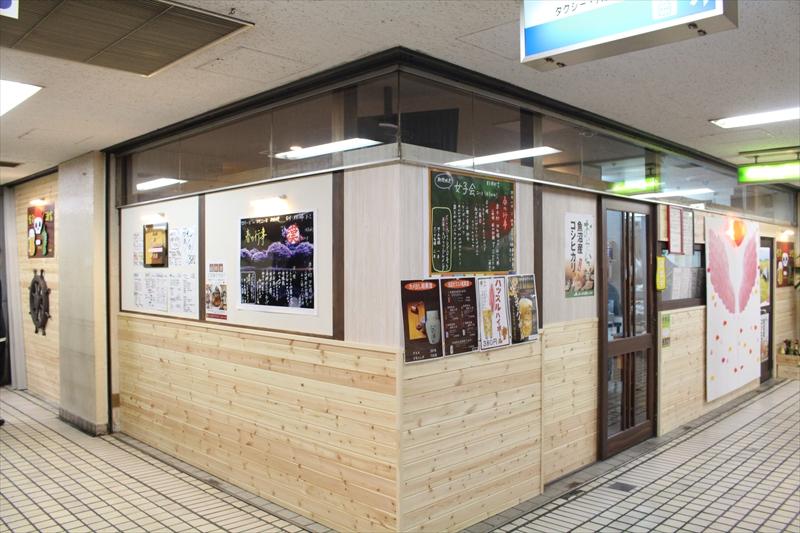 吹田駅の食彩酒家びーわん