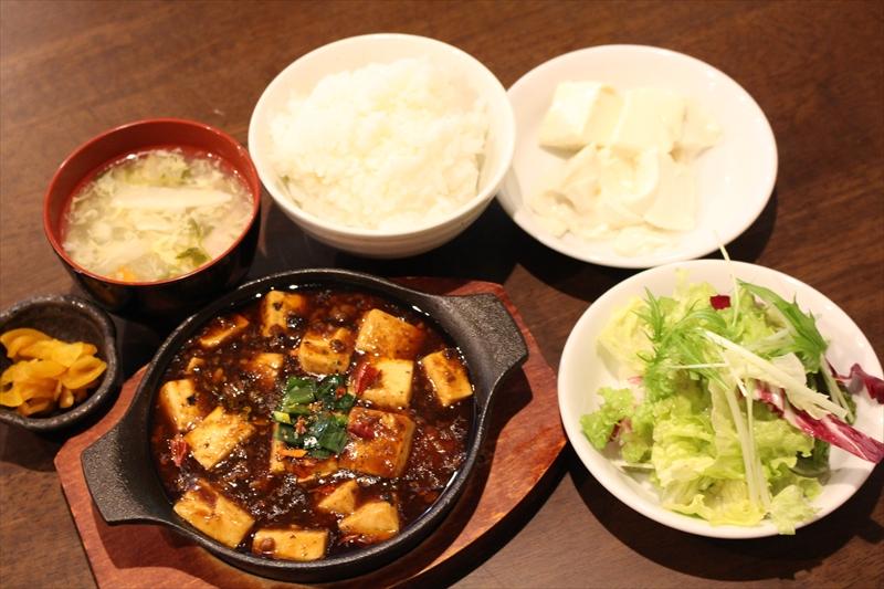 麻坊豆腐定食